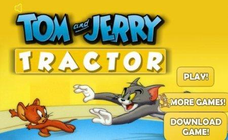 Джерри на тракторе играть