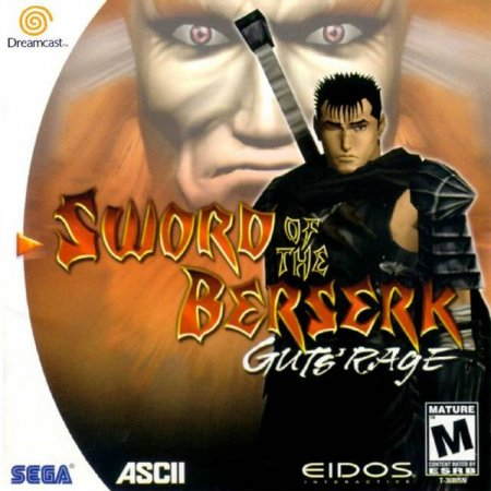 Sword of The Berserk: Guts Rage