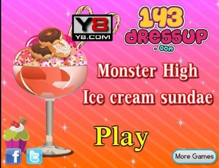 Monster high кафе мороженое играть