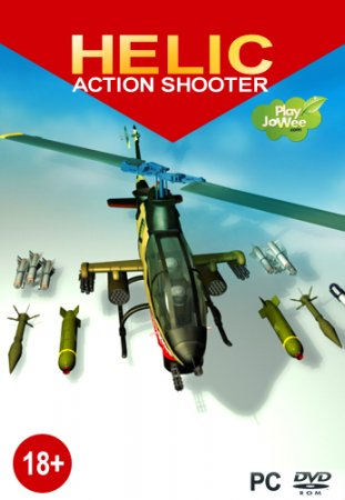 Helic: Action Shooter