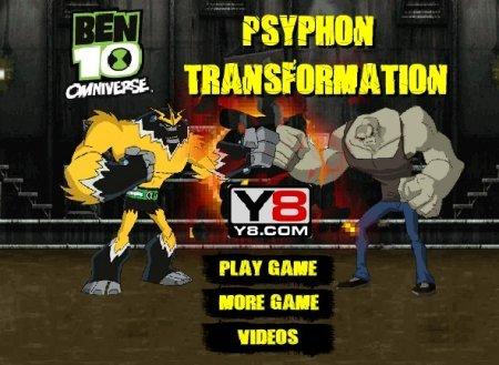 Ben 10 трансформация играть