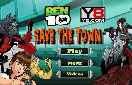 Ben 10 Спасатель города играть