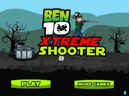 Бен 10 Экстремальная стрельба играть