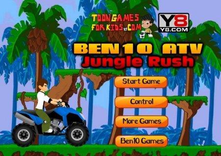 Бен 10 и его приключения по джунглям играть