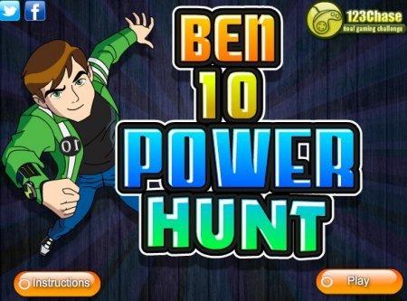 Бен 10 непростая работа играть