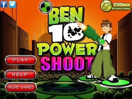 Ben 10 тренировка стрельбы играть