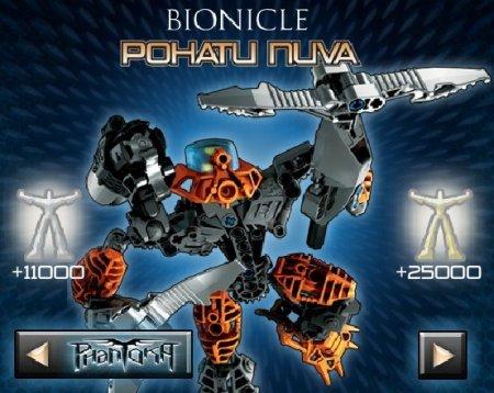 Бионикл силы зла возвращаются играть