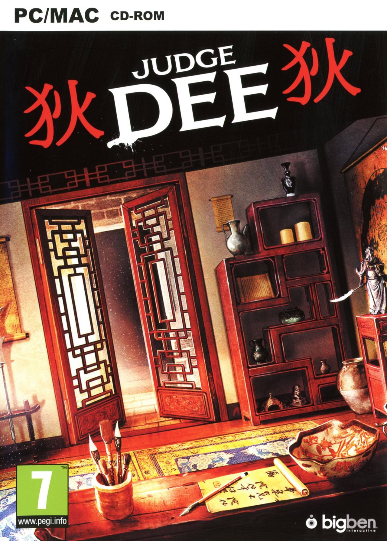 an analysis of the celebrated cases of judge dee The celebrated cases of judge dee by marilee hong : order the celebrated a brief overview and analysis of chinese law, and the background for more studies.