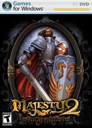 Majesty 2: Bestseller Edition