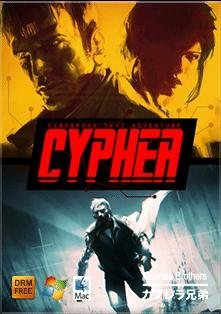 Cypher Cyberpunk Text Adventure