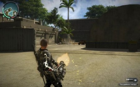 Just Cause 2 - Immortal 3
