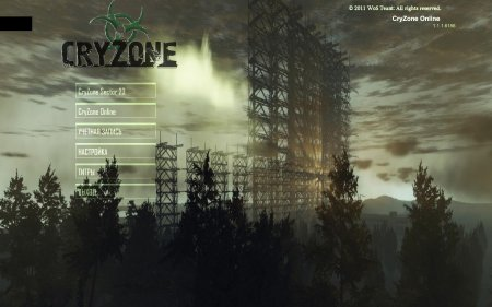 CryZone: Sector 23