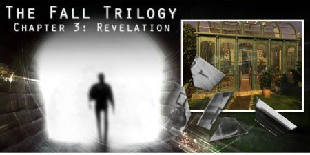 The Fall Trilogy: Chapter 3 – Revelation