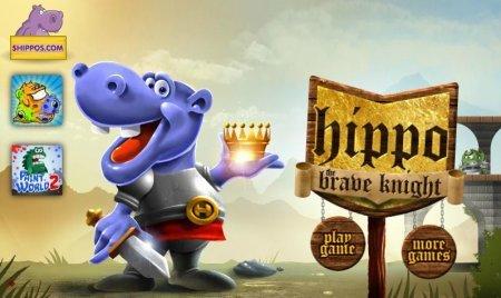 Рыцарь гиппопотам играть