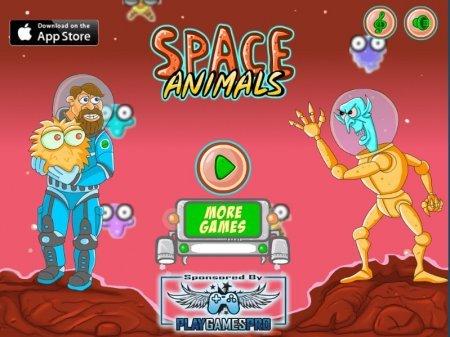 Среда обитания космических животных играть
