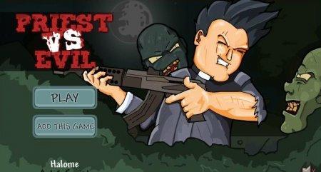 Святой отец против зомби играть