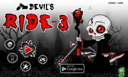 Дьявольский наездник 3 играть