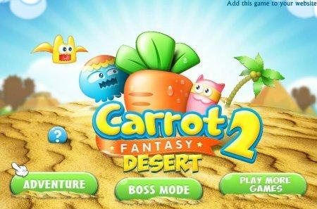 Королева морковка 2 Фантазия пустыни играть
