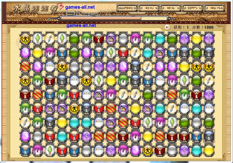 Скачать игра paopao на компьютер
