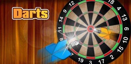 Peter's Darts