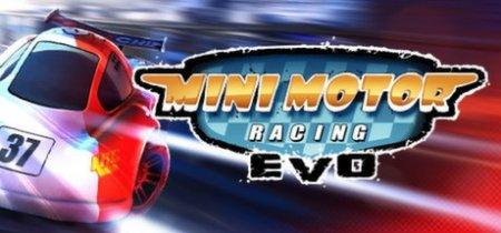 Mini motоr racing