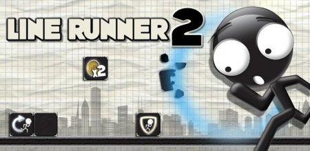 Line runner