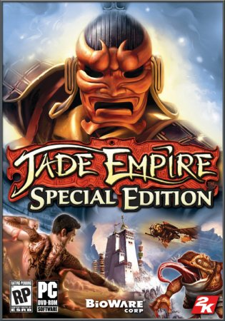 Jade Empire: Special Edition ������� ��� ����������