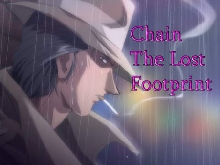 ������� Chain: The Lost Footprints ��� ����������