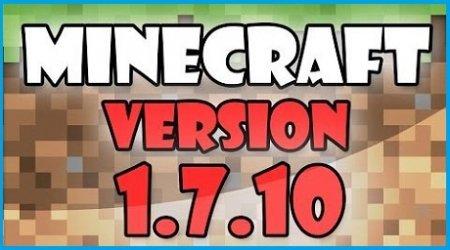 Скачать Майнкрафт 1.7.10 бесплатно