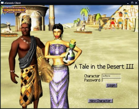 A Tale in the Desert ������� ����� �������