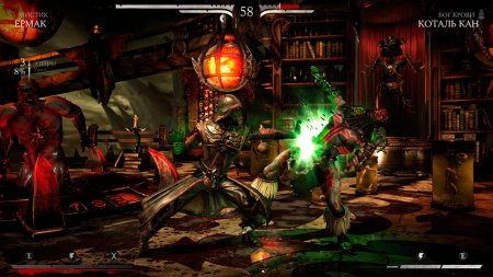 Msvcr110d. Dll is missing fix for mortal kombat x.