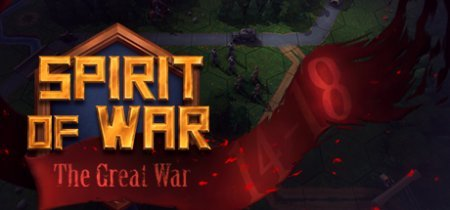 Скачать Spirit of War для компьютера