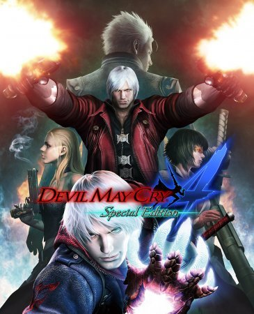 Devil May Cry 4 Special Edition скачать через