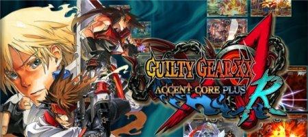 Guilty Gear XX Accent Core Plus R скачать через