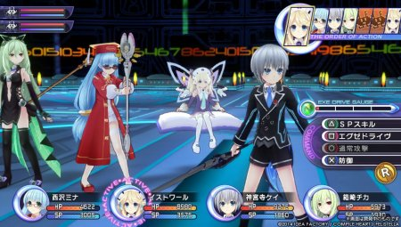 Скачать Hyperdimension Neptunia Re;Birth2 Sisters Generation для компьютеров