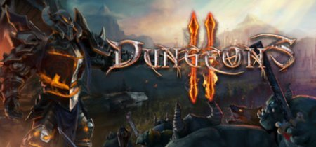 ������� Dungeons 2 ����� �������