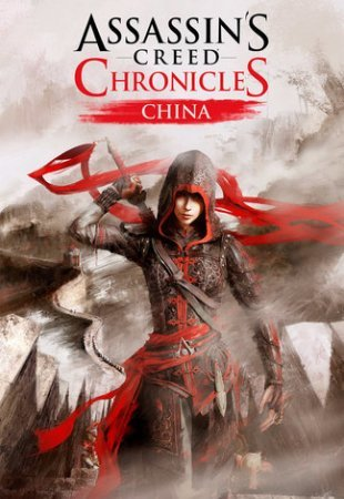 Assassin�s Creed Chronicles: China ������� ��� ����������