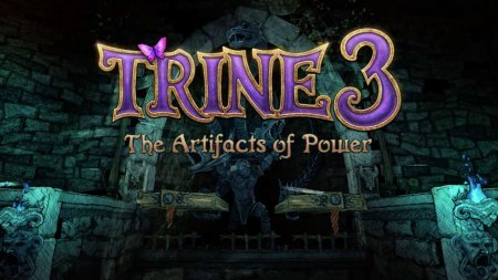 ������� Trine 3: The Artifacts of Power ����� �������