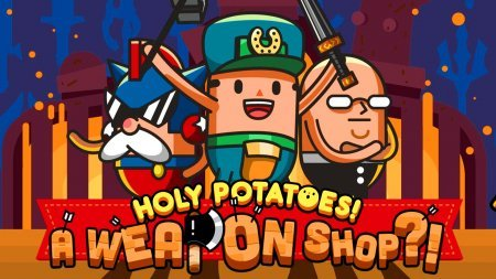 ������� Holy Potatoes A Weapon Shop ����� �������