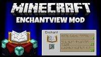 Мод EnchantView на Minecraft 1.7.10