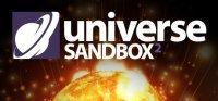 Скачать Universe Sandbox 2 для компьютера