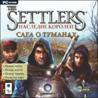 The Settlers: Heritage of Kings - Nebula Realm