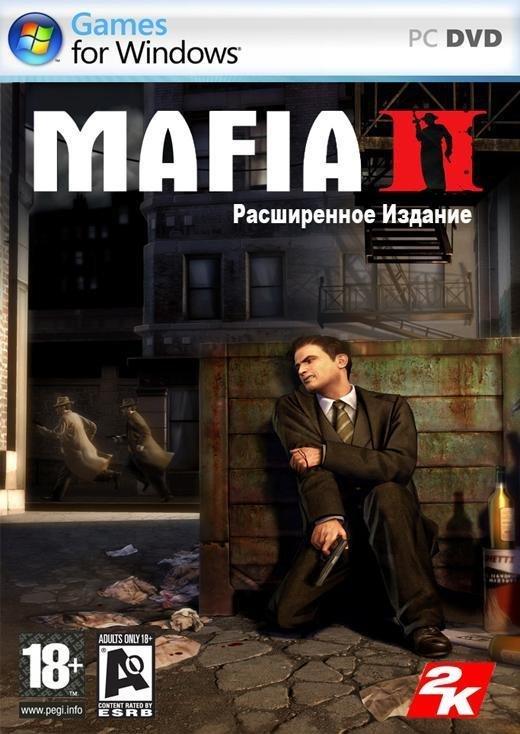 Mafia ii (мафия 2) дата выхода, отзывы.