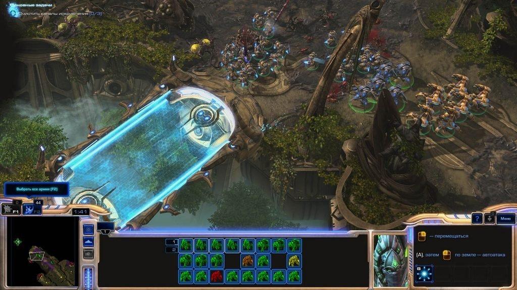 Старкрафт 2 скачать на компьютер