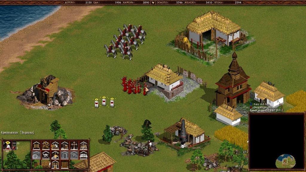 Скачать игры казаки разбойники на компьютер бесплатно