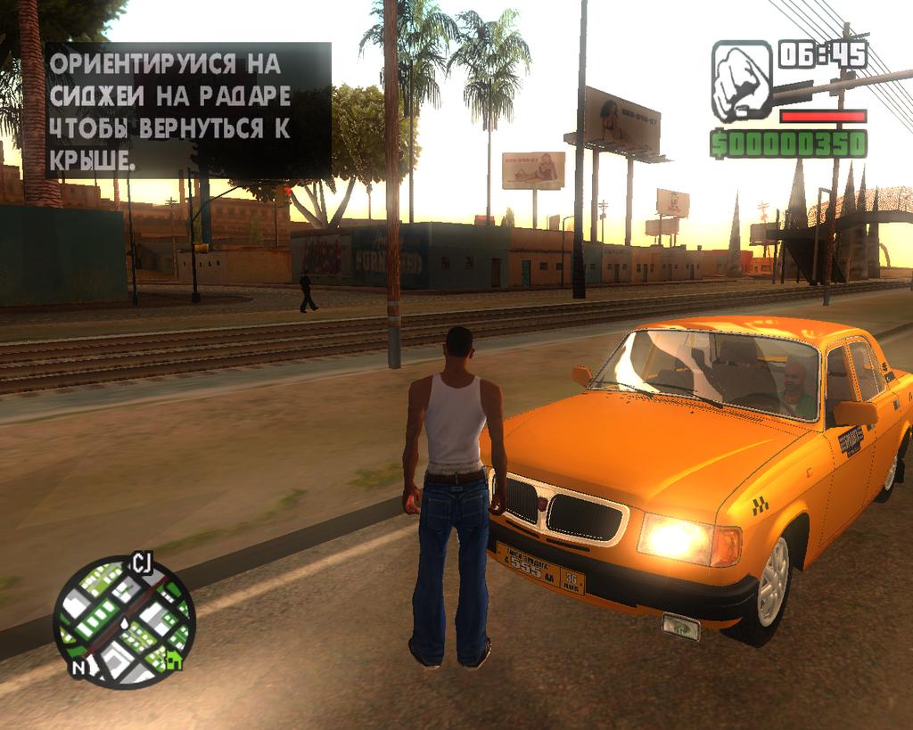 скачать игру Gta San Andreas Russia - фото 4