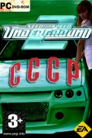 Need for Speed Underground 2 - СССР