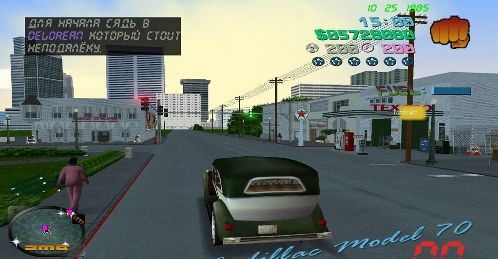Gta vice city back to the future hill valley скачать игру.