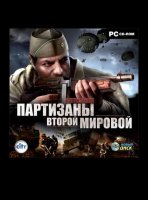 Battlestrike: Force of Resistance (Партизаны Второй Мировой)