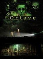Octave (Октава)